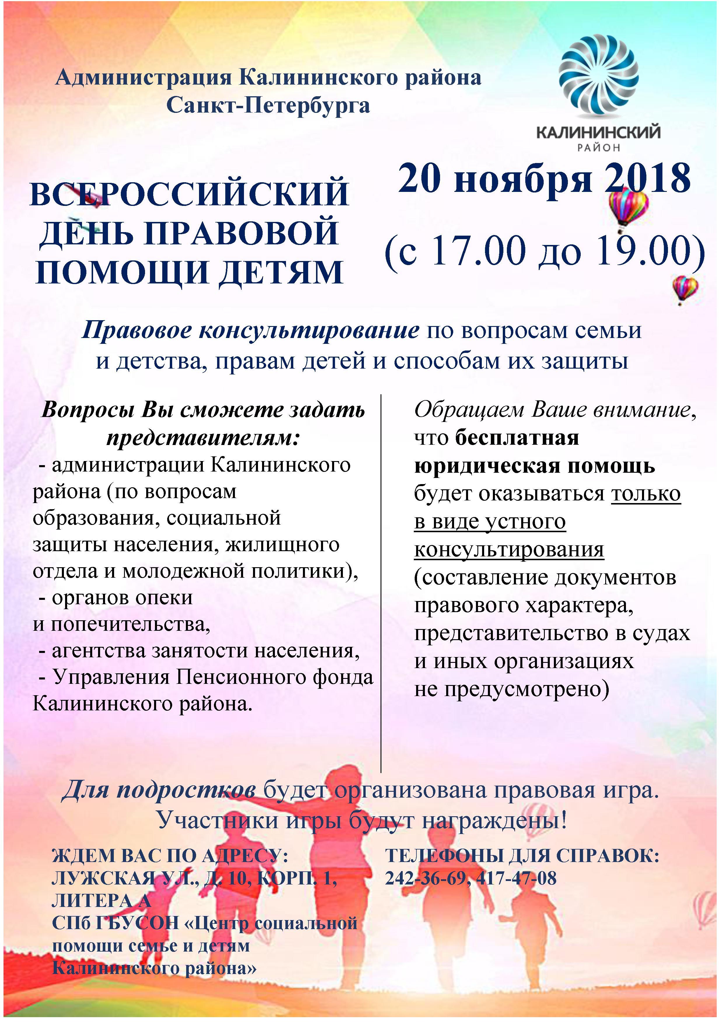 СПб ГБУЗ Городская поликлиника № 96 Калининский район, пр ... 0148caa42d7