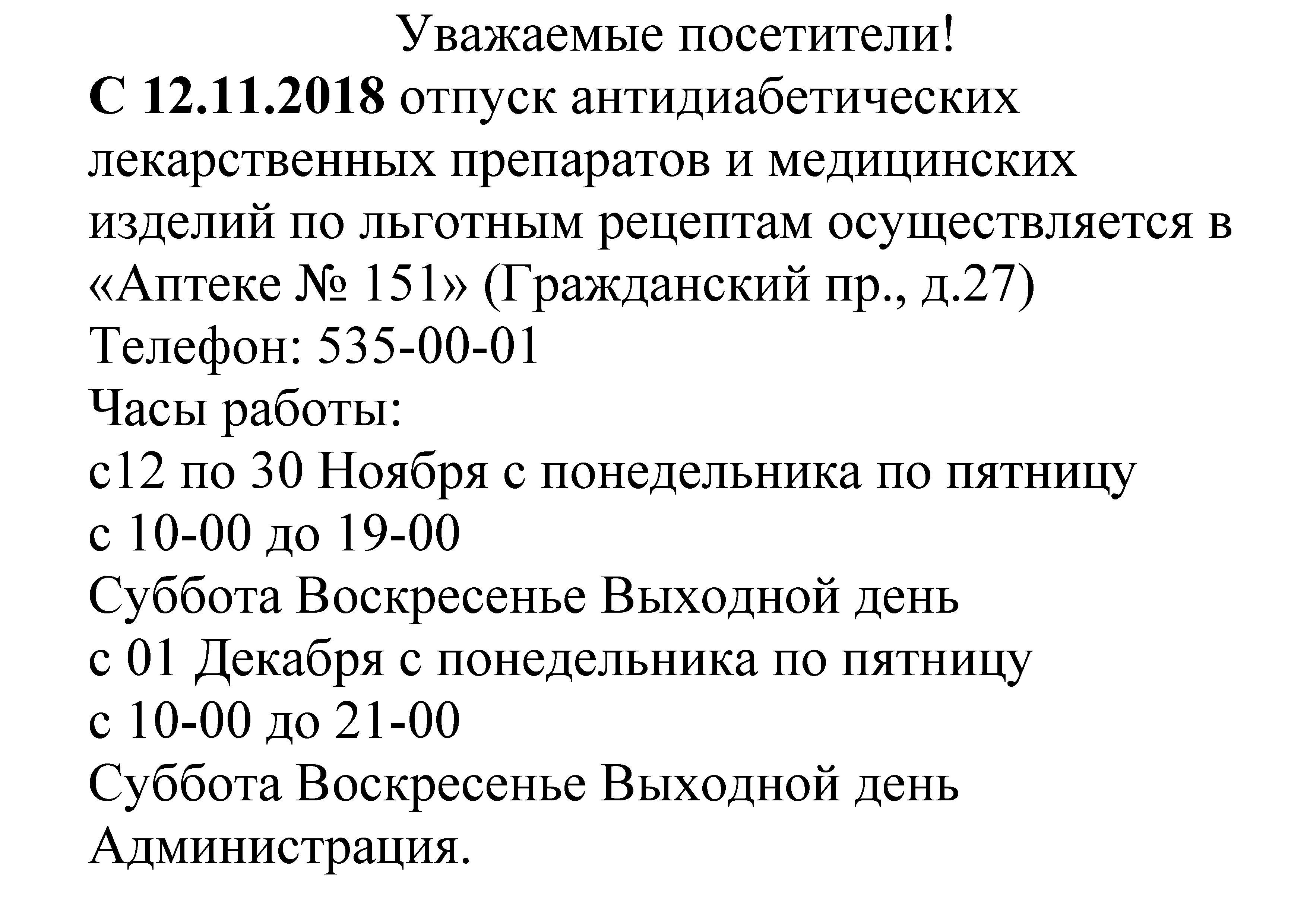 Ни стыда, ни совести: В Сети ужаснулись новому шпагату Волочковой 03.04.2018 изоражения